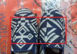 case 239 pic 2 impactiva footwear qa