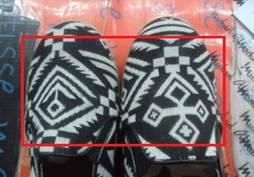 case 239 pic 3 impactiva footwear qa
