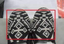 case 239 pic 6 impactiva footwear qa