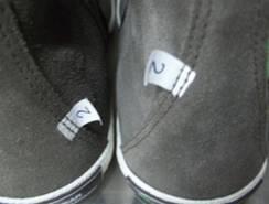 case 249 pic 4 impactiva footwear qa