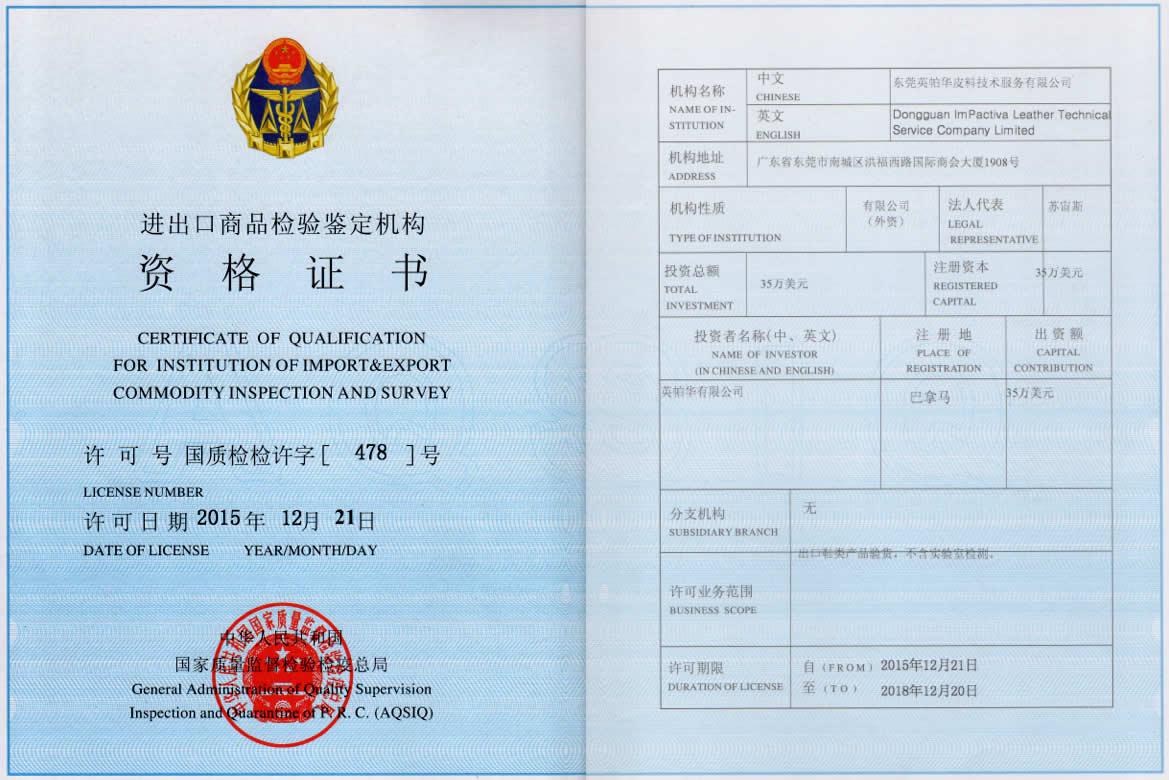 Certification Aqsiq 2015 Impactiva