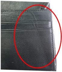 case 429 pic 2 impactiva leathergoods qa