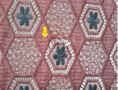 case 538 pic 5 impactiva material fabric qc