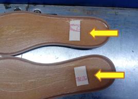 case 642 pic 2 impactiva footwear qa