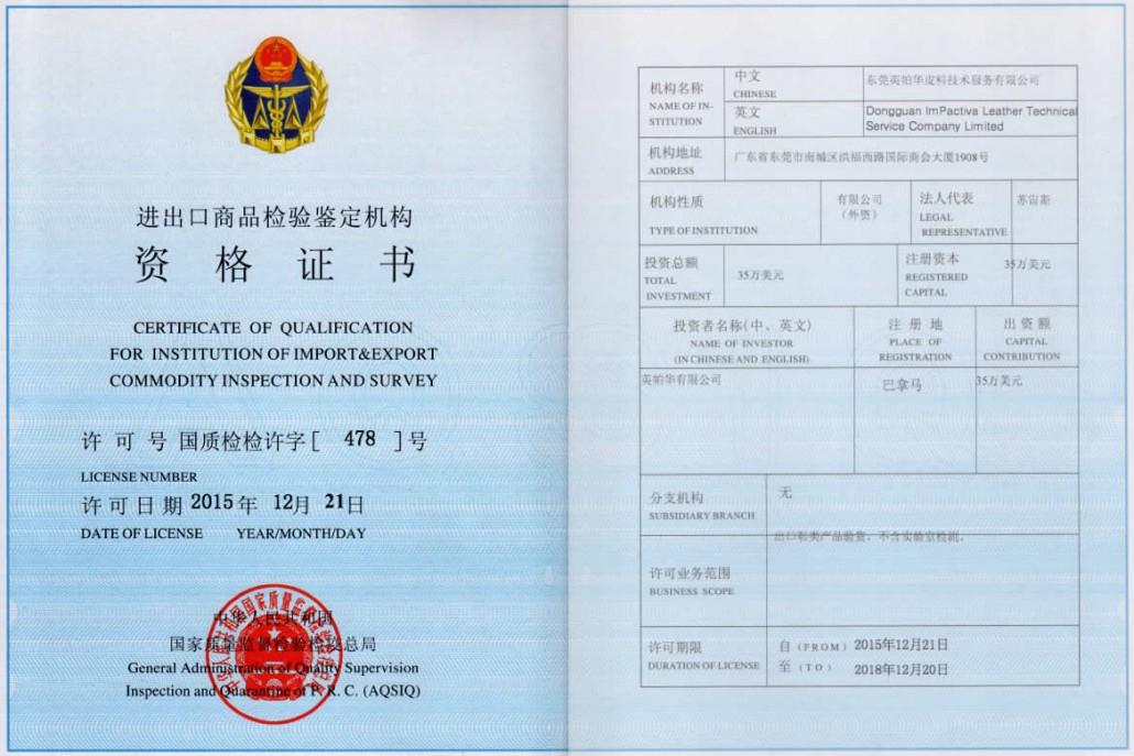 Certifications Impactiva